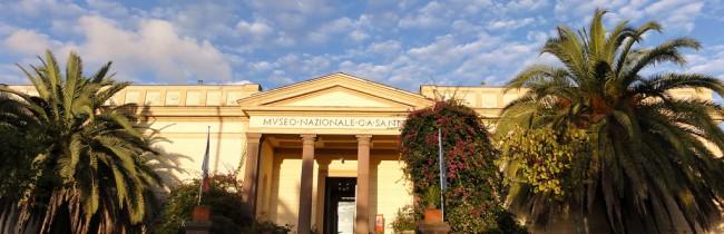археологический музей Сардинии