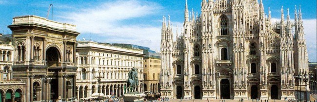 Города Италии: Милан
