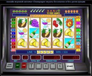 Игровые аппараты проблемы игровые автоматы играть на реальные деньги рубли без регистрации